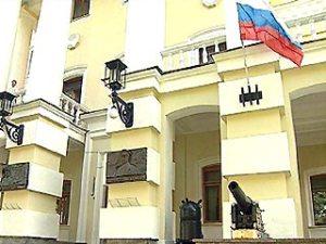 Главный штаб ВМФ