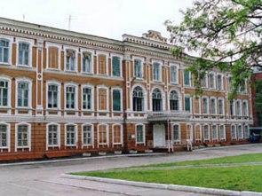 Саратовская гимназия № 1