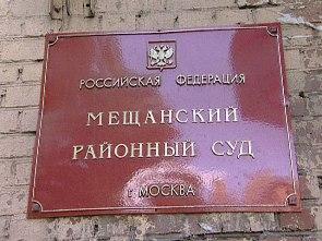 Сослан Жилетежев получил 15 лет тюрьмы за убийство