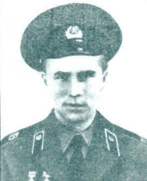 Рядовой Головизнин Сергей Васильевич погиб в Афганистане в 1983 г.