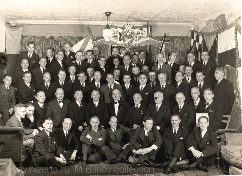 Общество бывших русских морских офицеров в Америке